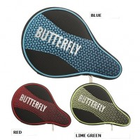 Butterfly Bat Cover -Melowa