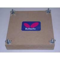 Butterfly Bat Clamp/Press