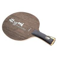 Double Happiness King Table Tennis Blade