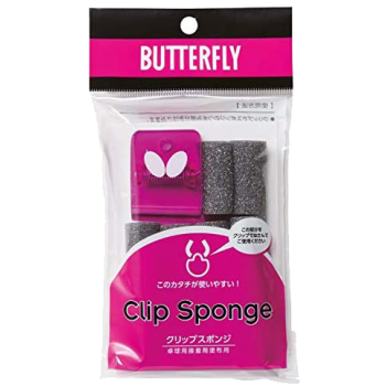 Butterfly Clip Songe Packet
