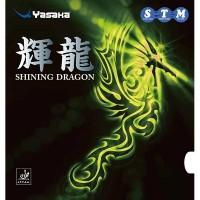 YASAKA Shining Dragon Table