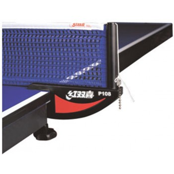 DHS P108 Table Tennis Net and Post Set