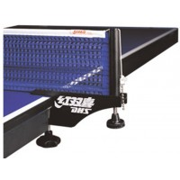DHS P145 Table Tennis Net and Post Set