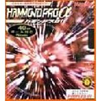 Nittaku Hammond Pro